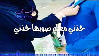 ياطير يافارش اجناحك//ابو حنظلة //حالات واتس اب يمنية 🇾🇪