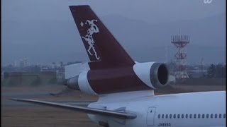 [Old-Film] [ハーレクィンエア - Harlequin Air] JHD10_JA8550_KMQ971228