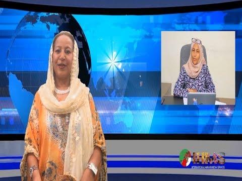 Dr. Muna Abubakar Ebrahim