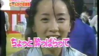2002 西尾アナ ビールかけ初体験 [HD] 西尾由佳理 検索動画 16