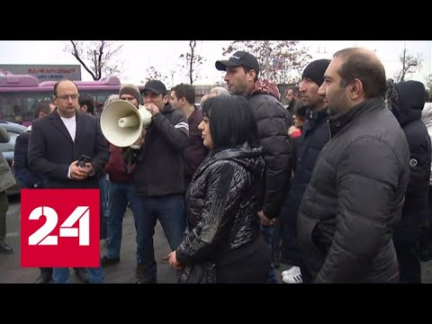 В Армении усиливается кризис власти – Россия 24 