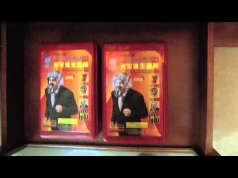 Haidu Grand Hotel, Qingdao China: Standard Room Items and View from Lift Area