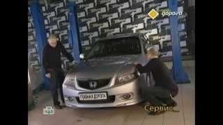 Секонд тест Honda Accord VII