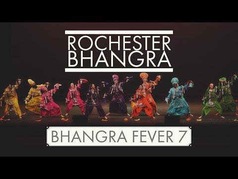 Rochester Bhangra @ Bhangra Fever 7 (2017)