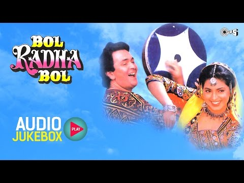 Bol Radha Bol Audio Songs Jukebox | Rishi...
