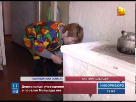 Решение проблемы отсутствия детского сада нашли мамы из Павлодарской области.
