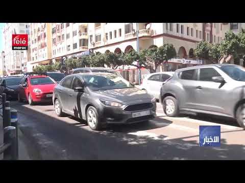 f80100510 فيديو .. تسجيل 109 آلاف سيارة لم تسوى وضعيتها الضريبية برسم السنة الجارية -  تيلي ماروك