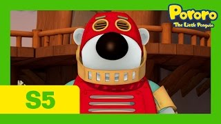 [Pororo S5] E09 Rody's True Friends | Kids Animation | Pororo the Little Penguin