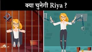 Riya aur खजाने का नक्शा  ( Part 12 ) | Hindi Paheli | Logical Baniya
