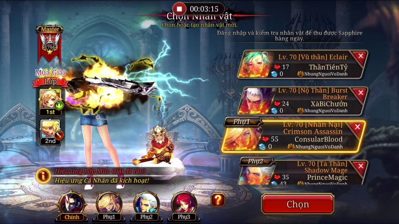 Kritika White Knight Enchancers +30% Event