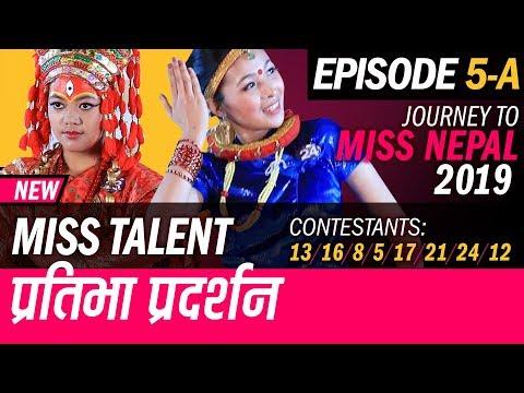 EPISODE 5A | Livon Journey to Miss Nepal 2019 | प्रतिभा प्रदर्शन | Miss Talent