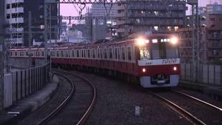 【京急】本線 特急三崎口行 黄金町 Japan Yokohama Keikyu Main Line Trains