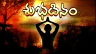 Hanuman Aradhana on Tuesday | Kuja Graha Japam | Archana | Shubha Dinam | Bhakthi TV