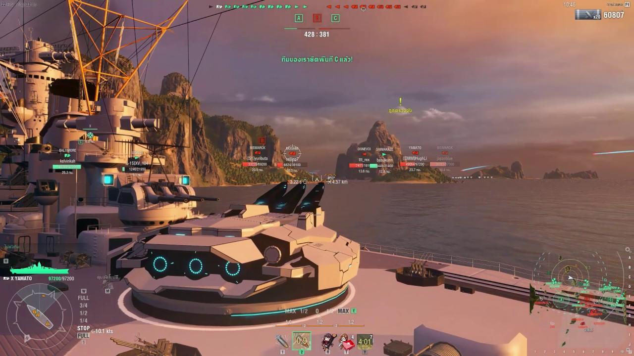 world of warships мод пак скачать