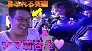 日本代表の美女サポーターとユニフォーム交換したらメサイアのムラムラが大爆発したwww