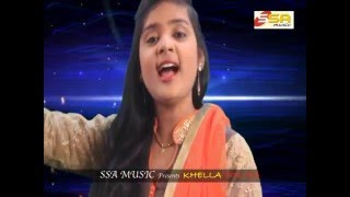 Rang La Gulal Se (Khela Holiya) | Ujala Yadav | Pyare Lal Yadav | Superhit Holi Geet | SSA Music