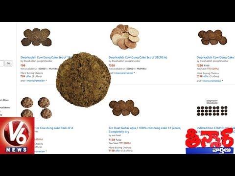 Online Shopping Sites Presents Online Dung Cakes (Pidakalu) For Sankranti Festival | Teenmaar News