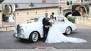 Wardan & Alin Armenian Wedding 2019 Армянская свадьба Հայկական հարսանիք