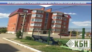 Куплю дом симферополь фото(, 2014-12-04T10:49:32.000Z)