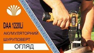 Огляд дриля-шуруповерта Daewoo DAA 1220Li (Cordless Drill-Screwdriver DAA 1220Li Review)