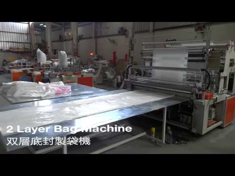 2014 Taipei International Plastics & Rubber Industry Show