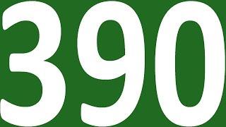 МЕГА ПРАКТИКА – АНГЛИЙСКИЕ СЛОВА 1 ЭТАП 361-390  Английский язык УРОКИ АНГЛИЙСКОГО ЯЗЫКА(, 2017-03-23T16:35:54.000Z)