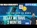 Crypto News - RBI Crackdown on Virtual Currencies - All you need to know - Highlights - [Hindi/Urdu]