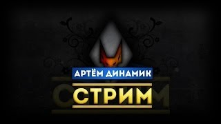World of Warcraft стрим