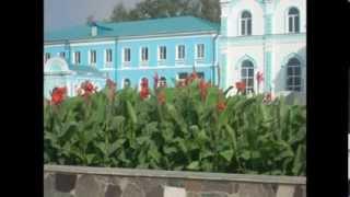 Мужской Монастырь в г.Задонск.(Смотрите...Look... Были на кануне приезда Патриарха! Велась подготовка к встрече.Ставилась сцена,аппаратура..., 2010-10-31T08:59:26.000Z)