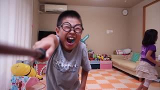 ハリー・ポッターごっこをするせんもも Harry Potter Make-believe Play thumbnail