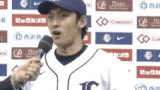 栗山巧 埼玉西武ライオンズ 外野手 thumbnail