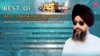 So Satgur Pyara Mere Naal Hai Best Of Bhai Lakhwinder Singh Ji BHA  LAKHV NDER S NGH J