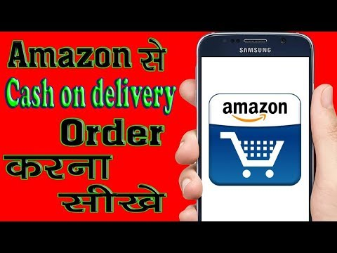 amazon pe order kaise kare cash on delivery | delivery | amazon se cash on delivery kaise kare | yt