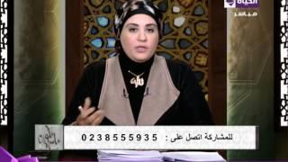 بالفيديو..متصلة للداعية نادية عمارة: «جوز بنتي مالوش في النسوان»