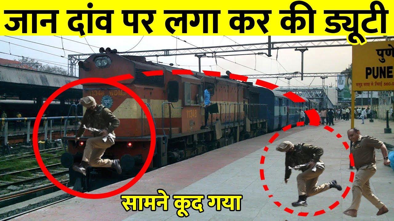 भारतीय पुलिस की बहादुरी देखकर सीना गर्व से चौड़ा हो जाएगा   | Indian police bravery moments