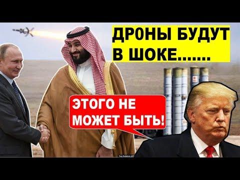 Cpoчно! Путин нашел