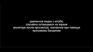 Дальнобойщики в Питере (удаленное видео с YouTube)