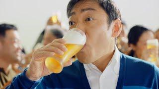 https://thetv.jp/news/detail/229642/ 香川照之が、「サッポロ 麦とホップ」(サッポロビール)の新TVCM「どこまでビールに近いんだ!篇」に出演。CM本編とメーキング映像が ...