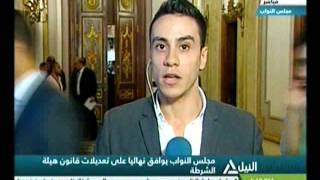 دبلوماسي سابق: اكتشافات الغاز أهم أسباب التقارب بين مصر وقبرص