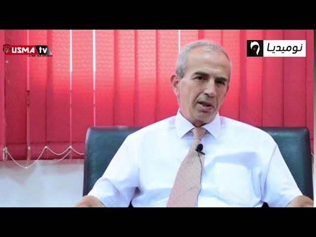 المدير العام لفريق اتحاد الجزائر يثمن قرارات المحكمة الدولية الرياضية