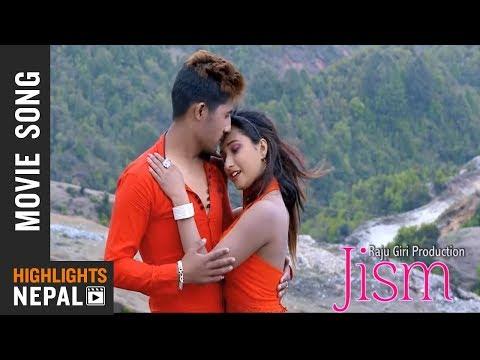 Dubideu Timi - Official Video Song | Upcoming Nepali Movie JISM | Archana Paneru, Surendra Budha thumbnail