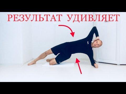 Вопрос: Как избавиться от жира в верхней части спины?