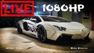 Need For Speed 2015 - Мой Lamborghini 1080 лошадей