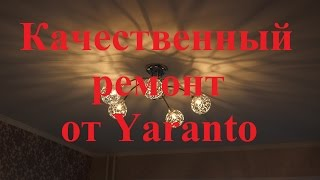 2 bedroom xonadonlar Redecoration Ussuriysk!