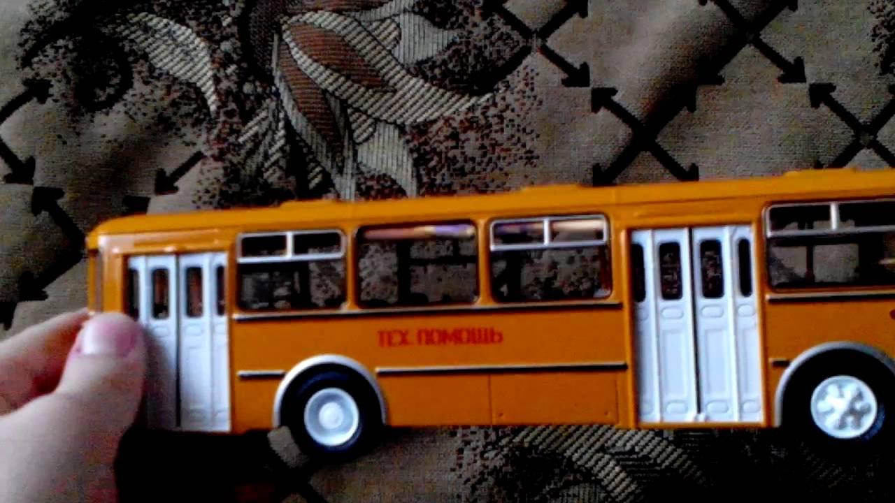 Масштабная модель автобуса ЛИАЗ 677М городской - YouTube