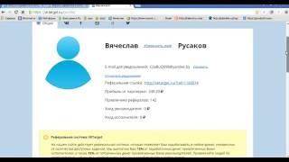 Заработок без вложений в социальных сетях ( Vktarget )