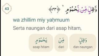 Murottal Bayati Surah Al-Waqiah