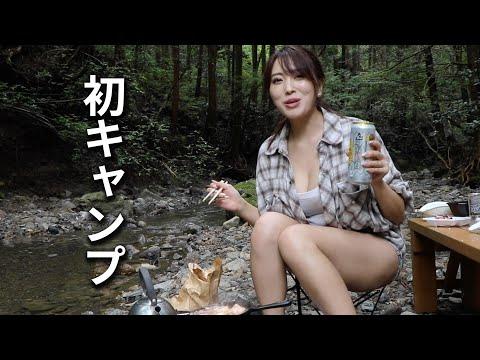 【癒し25分】焚き火からカップ麺まで、ゆるく女子キャンプ。