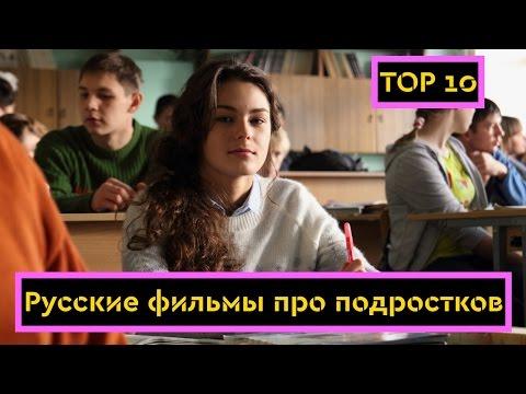 Русские добрые комедии 2017. ДВА ДНЯ СВОБОДЫ.  Русские молодежные комедии.  Хорошее кино