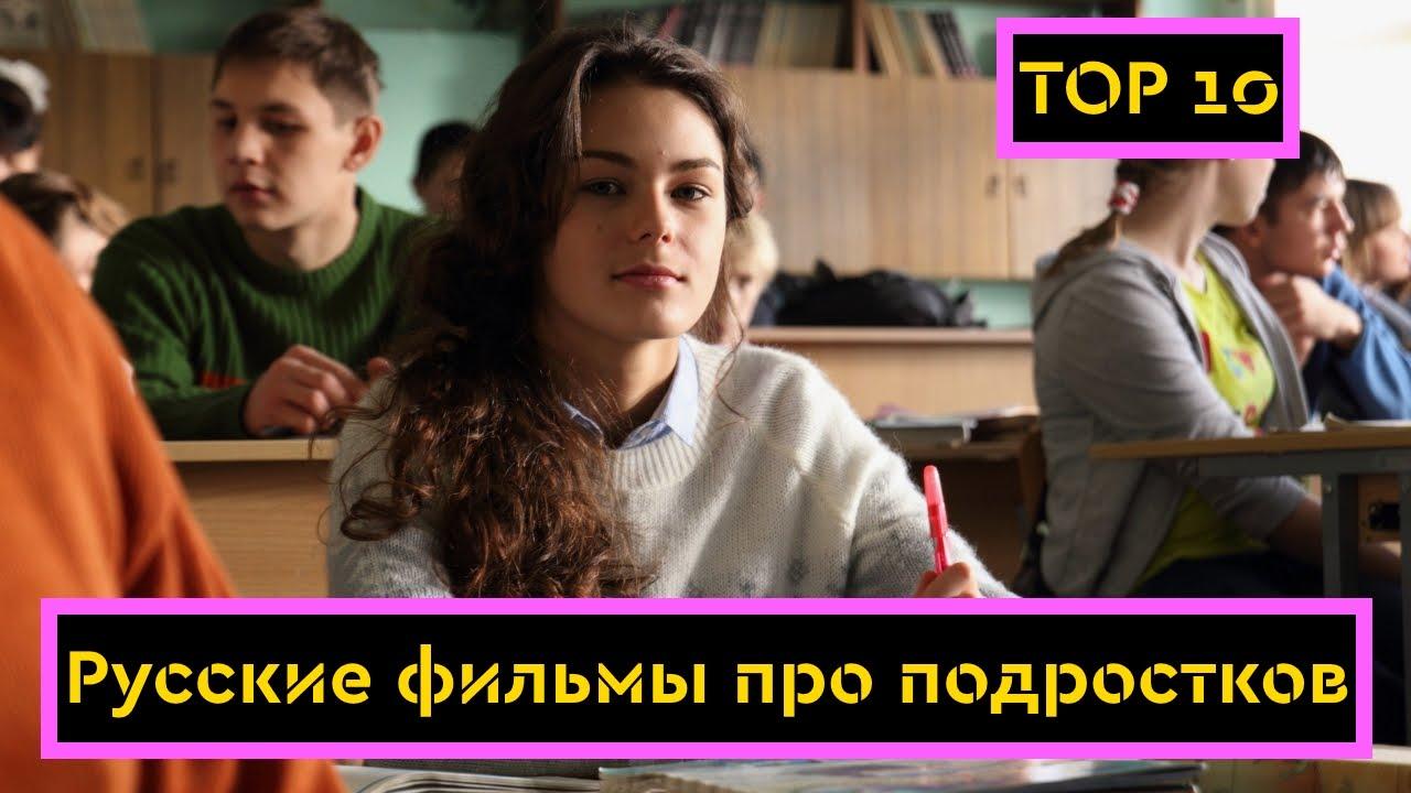 Реальный секс русских подростков